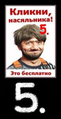 Xp 005, 5 мая 1985, Киев, id74158357