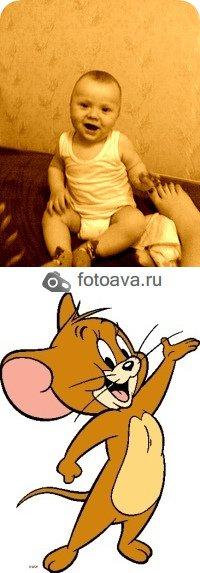 Boris Sergheev, 15 марта , Уфа, id86498904