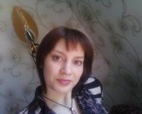 Ольга Герлейн, 13 августа 1989, Барнаул, id112739372