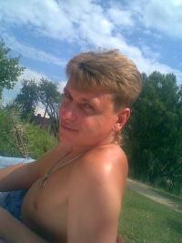 Евгений Шафоростов, 21 мая 1971, Харьков, id113020715
