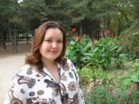 Ольга Зарочинцева, 18 июня 1991, Волгодонск, id121174253