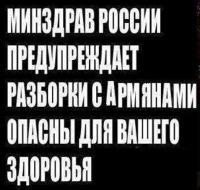Агоп Ханджян, 12 мая , Ныроб, id133769531