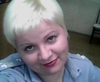 Татьяна Напалкова, 30 августа 1974, Одесса, id146628267