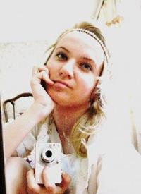 Лиля Петровская, 7 апреля 1989, Луганск, id29686851