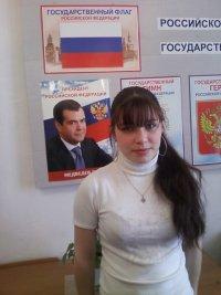 Алена Лагуткина, 6 декабря 1993, Ачинск, id82718684