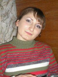 Инна Дамаскин, 15 мая 1993, id93978636