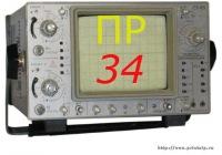 С1-83 - оборудование, являющийся одним из самых качественных и надежных в линейке данного производителя.