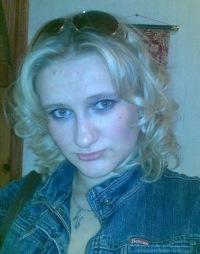 Елена Прискипа, 22 февраля 1988, Кривой Рог, id107627679