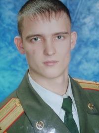 Ромич Горбачев, 13 сентября , Трубчевск, id126136020