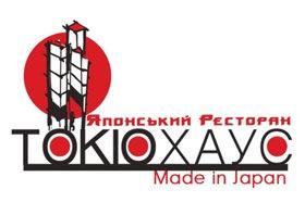 Сеть ресторанов японской кухни «Токио-Хаус&raquo.