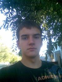 Александр Галихин, 27 августа 1998, Туймазы, id110340542