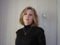 Татьяна Панова, 11 января , Кострома, id119813715