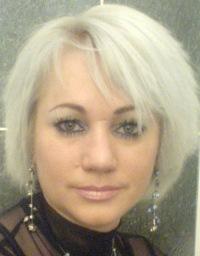 Лидия Матейко, 18 августа 1988, Кривой Рог, id130914495
