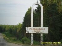 Андрей Устинов, 31 марта , Северодвинск, id147989797