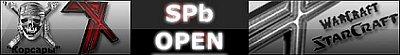 SPb OPEN