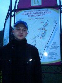 Олег Дроздов, 18 марта , Королев, id74450494
