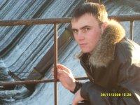 Александр Олешко, 31 декабря , Одесса, id77623486