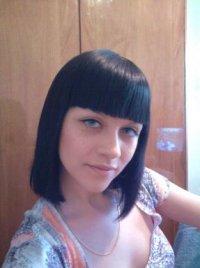 Мариночка Королёва, 8 июня , Санкт-Петербург, id86498907