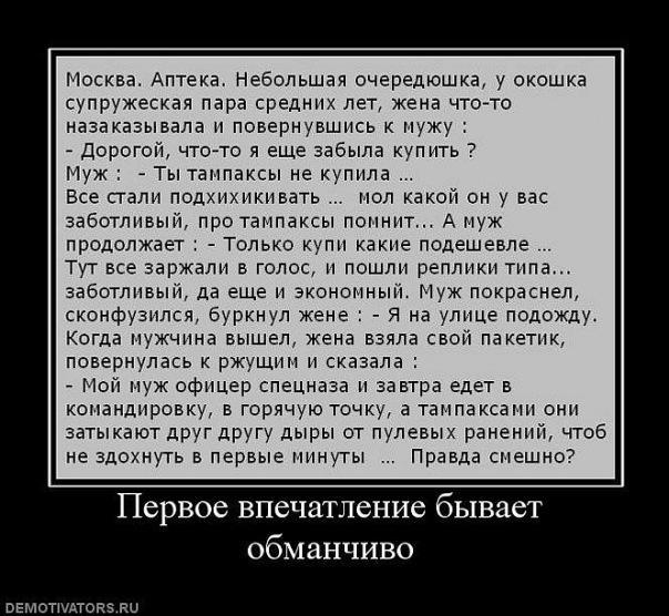http://cs10294.vkontakte.ru/u9674573/122388621/x_3559ab7b.jpg