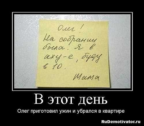 http://cs10294.vkontakte.ru/u9674573/122388621/x_c5056ad4.jpg