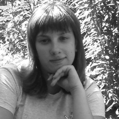 Екатерина Малиновская, 8 апреля , Заславль, id15579545