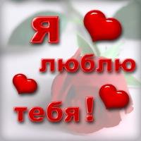 Руслан Алексеев, 16 января , Бавлы, id109476551