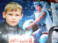 Миша Шестериков, 22 января , Екатеринбург, id159463253