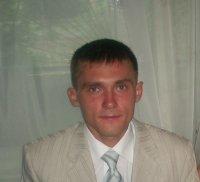 Алексанр Слонов, 21 декабря 1980, Самара, id91317771