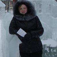 Аватар Олеси Сиднихиной
