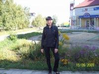 Диана Шуликовских(бектасова ), Барнаул, id102475814