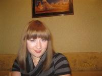 Мария Буйгина, Юрга, id158240749