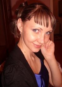 Галина Самохина, 5 ноября , Железногорск, id16772771