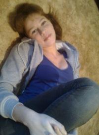 Ирина Ярошевич, 26 июня 1994, Южа, id48197764