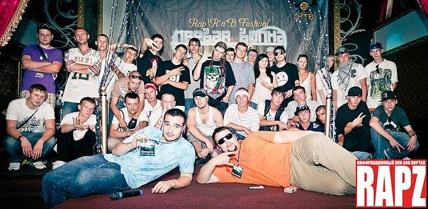 """Фестиваль """"Первая Волна"""" 2010"""