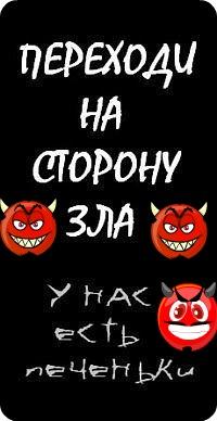 Андрей Капитонов, 10 октября 1998, Санкт-Петербург, id136280544