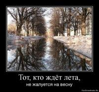 Дэвид Фазиев, 17 июля , Казань, id136486166