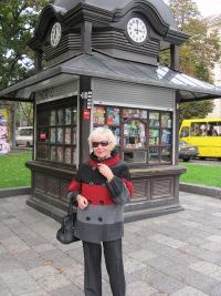 Лидия Саенко, 8 декабря 1994, Лебедин, id39342216