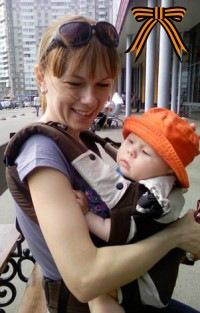Анастасия Писарева, 29 августа , Санкт-Петербург, id617444