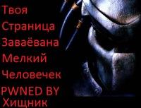 Виктор Ермаков, 27 января , Москва, id83663288