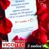 VICOTEC