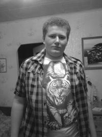 Виталий Гаранский, 15 июня 1995, Йошкар-Ола, id134810563