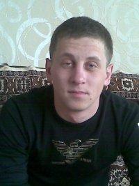 Лексей Еремеев, 25 апреля 1992, Саратов, id65071962