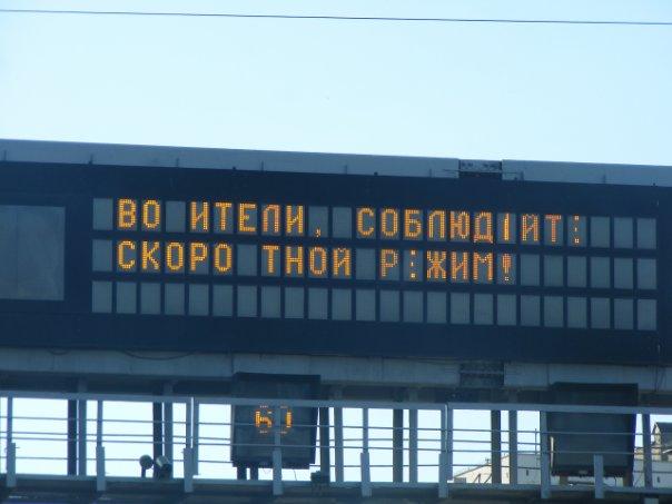 http://cs10298.vkontakte.ru/u6784123/117992890/x_717772d6.jpg