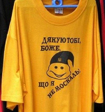 http://cs10299.vkontakte.ru/u2008214/94086503/x_43bc17e0.jpg
