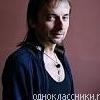 Igor Dolbyshev