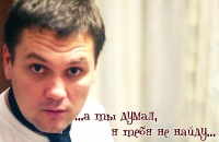 плешков игорь валентинович фото