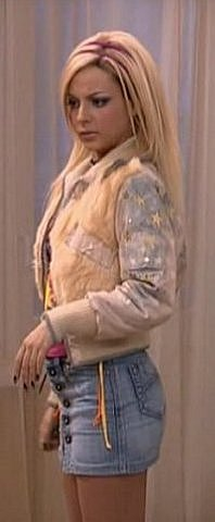 Дарья сагалова фото в юбках