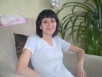 Елена Мищерская, 14 августа 1995, Омск, id93596264