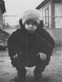Станислав Прилепа, Рогачёв