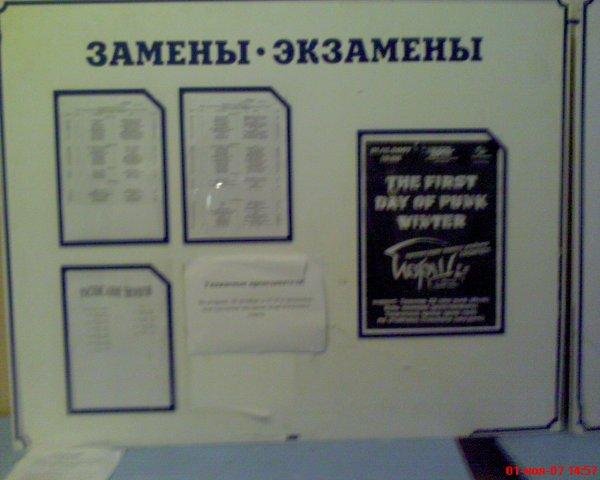 http://cs1030.vkontakte.ru/u1492701/4996640/x_7433ce63.jpg